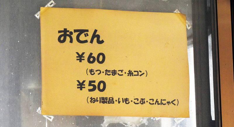f:id:sakuyaoi:20200510225435j:plain