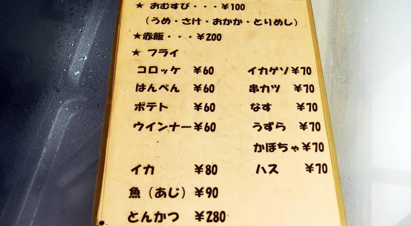 f:id:sakuyaoi:20200510225500j:plain