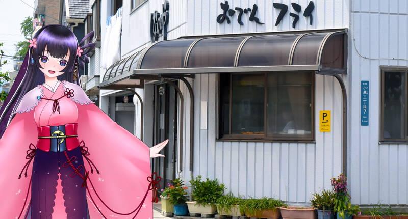 f:id:sakuyaoi:20200510225503j:plain