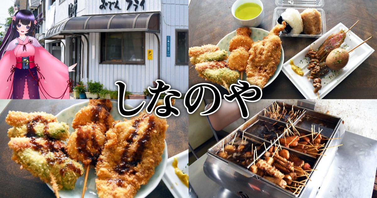 f:id:sakuyaoi:20200510225507j:plain