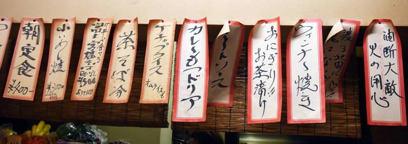 f:id:sakuyaoi:20200513113127j:plain