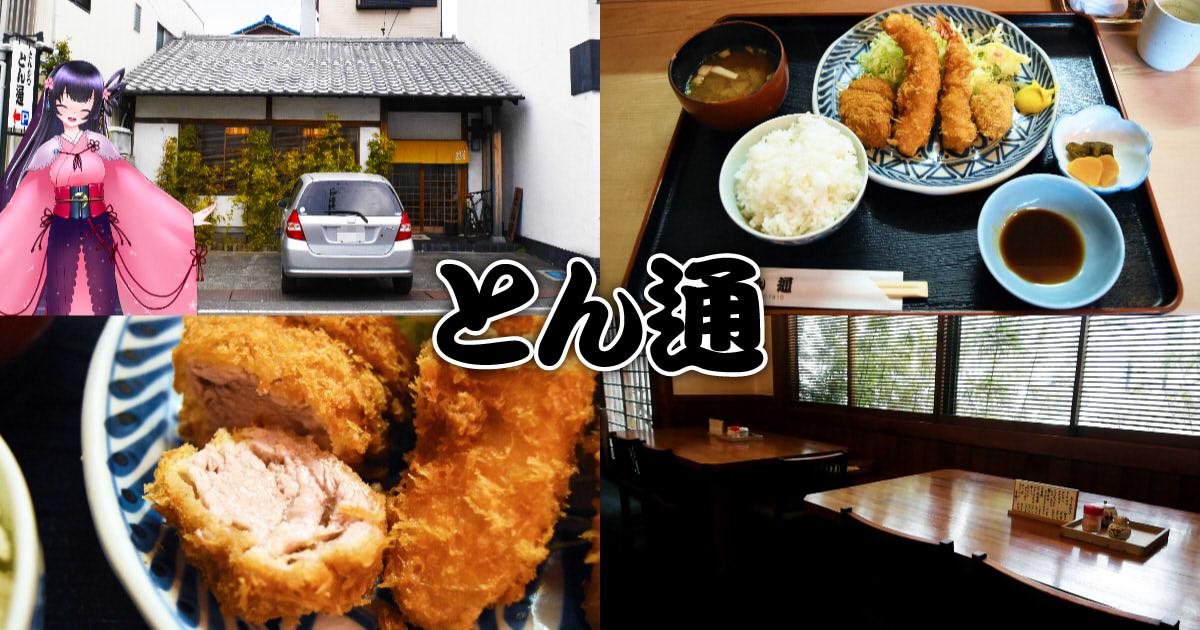 f:id:sakuyaoi:20200514055011j:plain