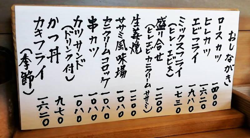 f:id:sakuyaoi:20200514055015j:plain