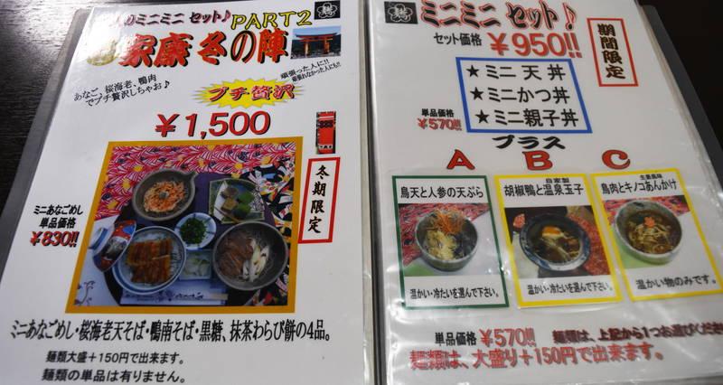 f:id:sakuyaoi:20200514073940j:plain