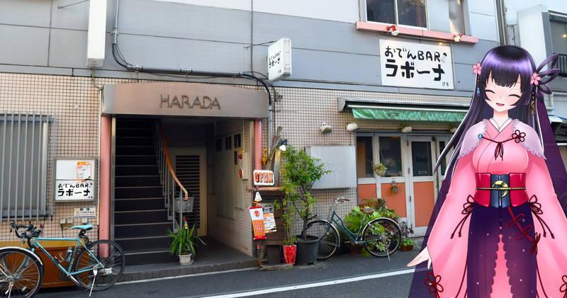 f:id:sakuyaoi:20200525025940j:plain