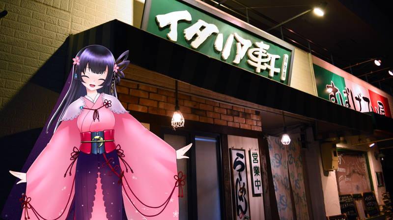 f:id:sakuyaoi:20200525044549j:plain