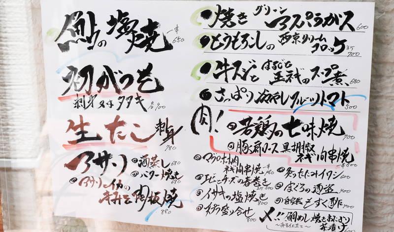 f:id:sakuyaoi:20200526025454j:plain