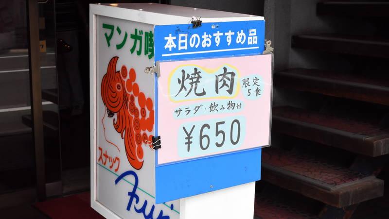 f:id:sakuyaoi:20200526031533j:plain
