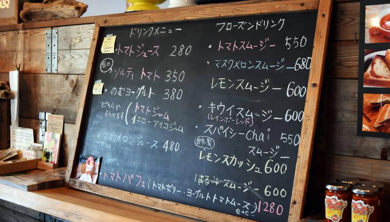 f:id:sakuyaoi:20200528001110j:plain