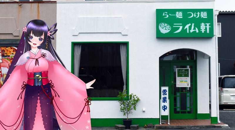 f:id:sakuyaoi:20200528004735j:plain