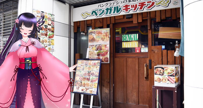 f:id:sakuyaoi:20200528020636j:plain