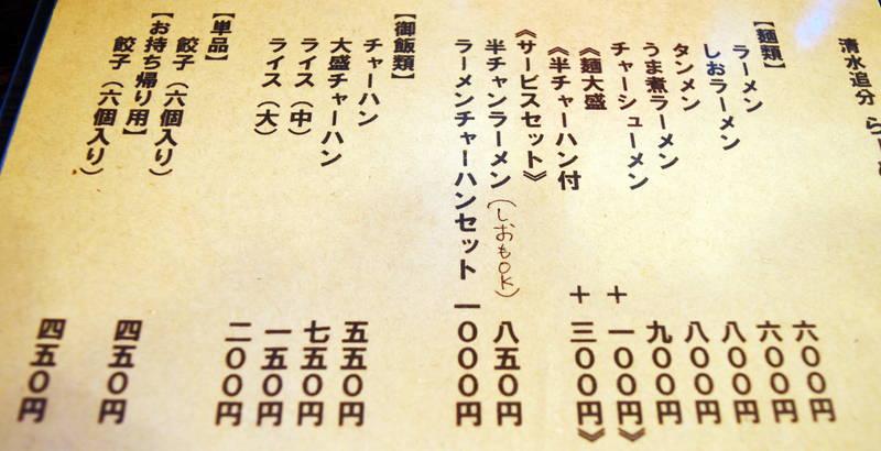 f:id:sakuyaoi:20200528024632j:plain