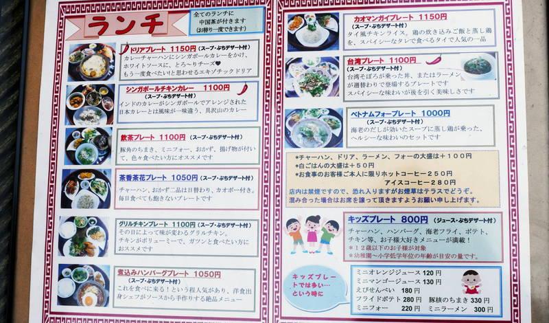 f:id:sakuyaoi:20200528030346j:plain