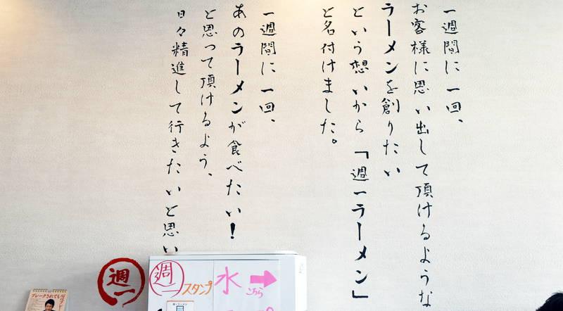 f:id:sakuyaoi:20200528031414j:plain