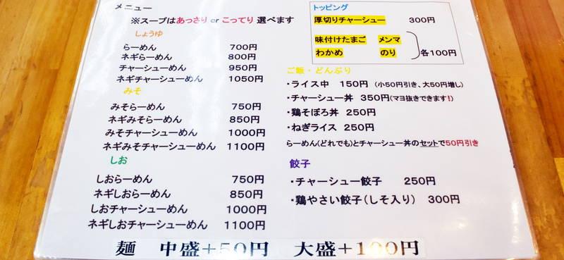 f:id:sakuyaoi:20200528031419j:plain