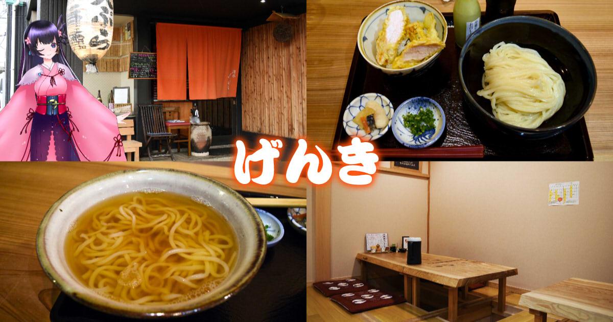 f:id:sakuyaoi:20200529011135j:plain
