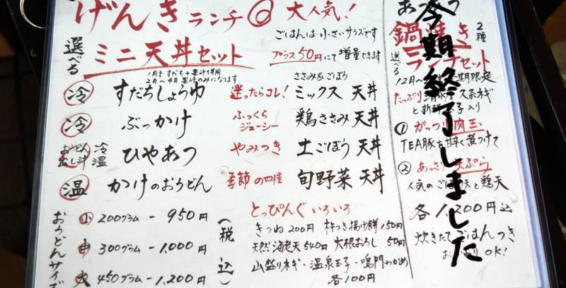 f:id:sakuyaoi:20200529011144j:plain