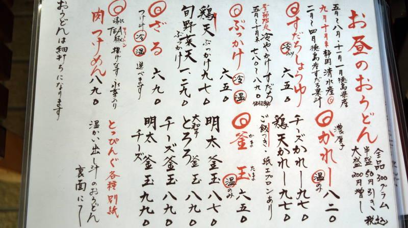 f:id:sakuyaoi:20200529011148j:plain