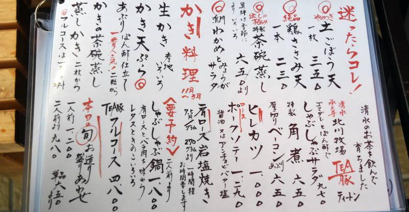 f:id:sakuyaoi:20200529011154j:plain
