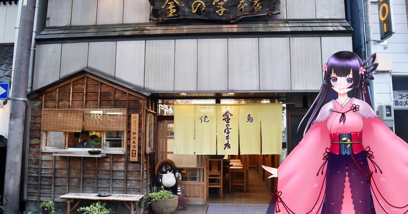 f:id:sakuyaoi:20200530015020j:plain