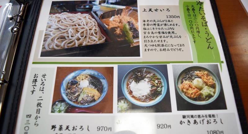 f:id:sakuyaoi:20200530022257j:plain