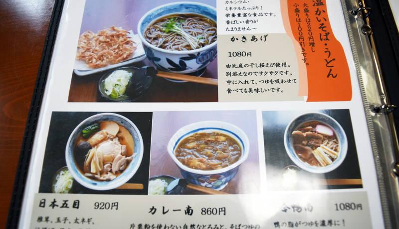 f:id:sakuyaoi:20200530022338j:plain