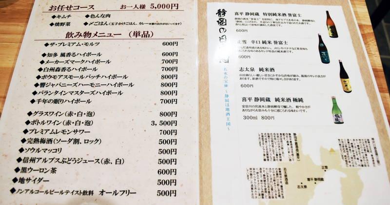 f:id:sakuyaoi:20200530185325j:plain