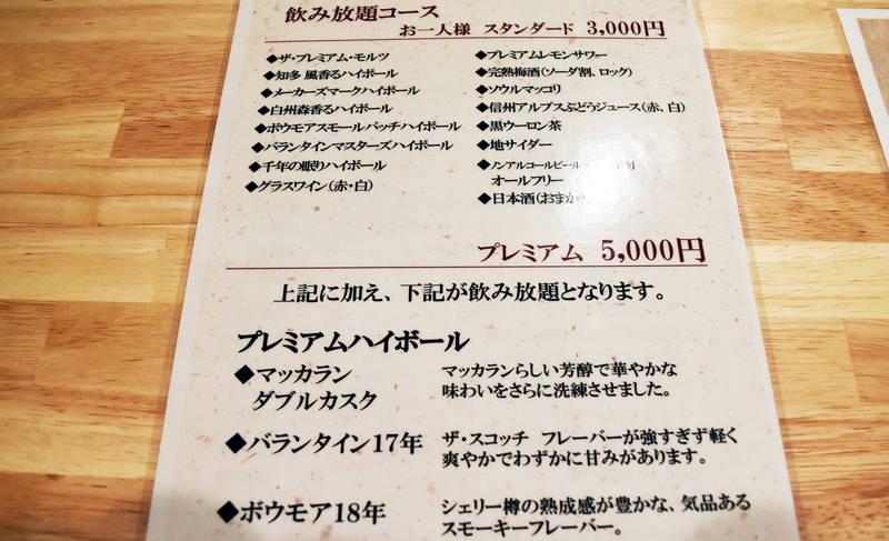f:id:sakuyaoi:20200530185330j:plain