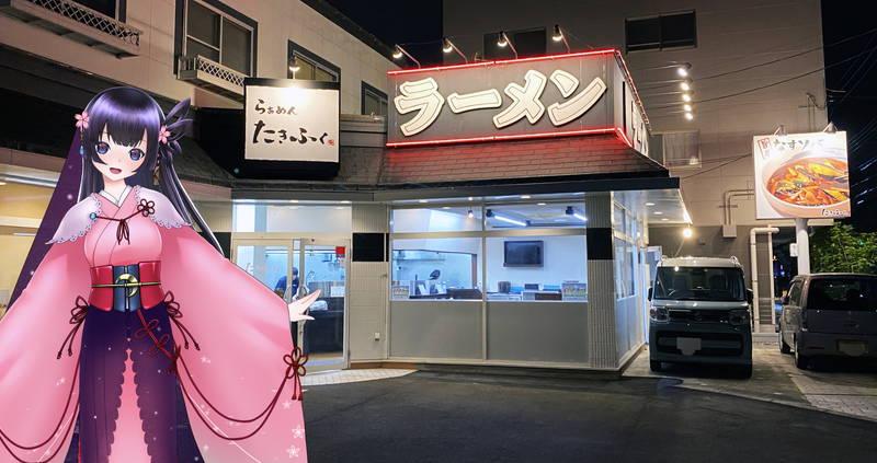 f:id:sakuyaoi:20200603015423j:plain