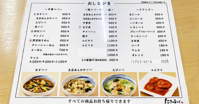 f:id:sakuyaoi:20200603024458j:plain