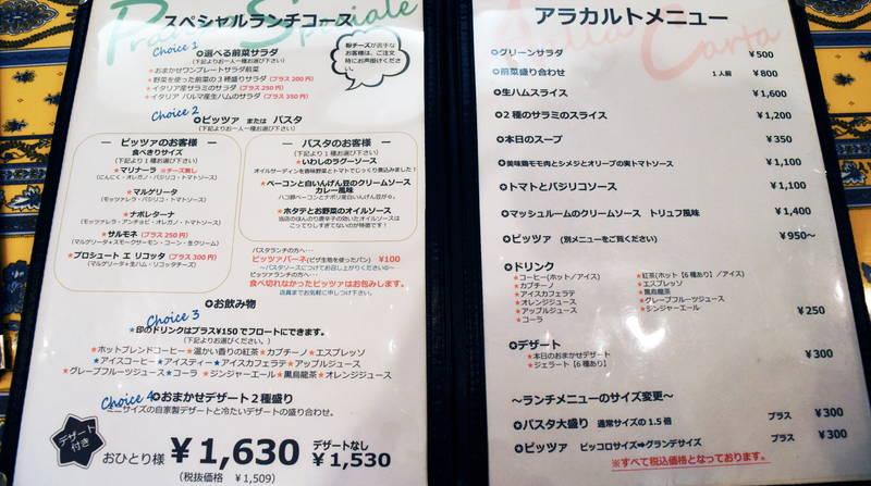 f:id:sakuyaoi:20200604041434j:plain