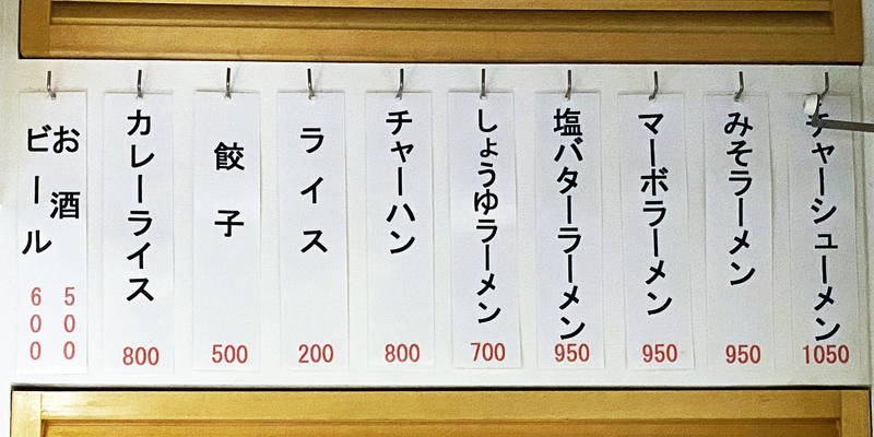 f:id:sakuyaoi:20200606093341j:plain