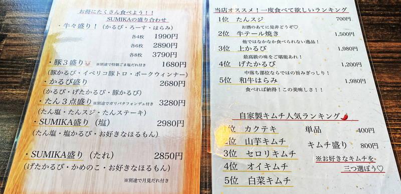 f:id:sakuyaoi:20200607000355j:plain