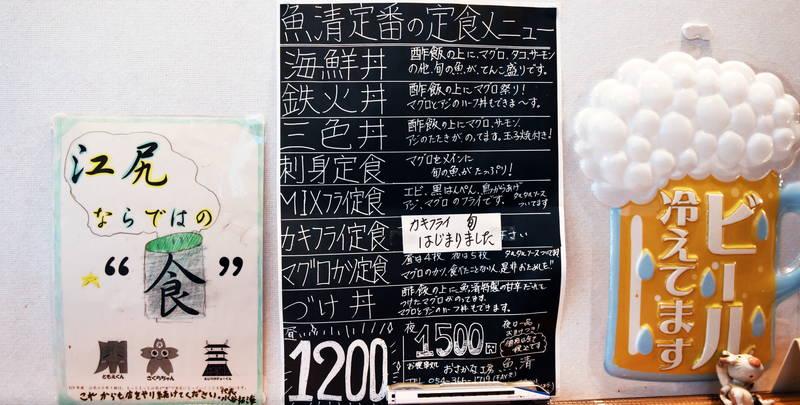 f:id:sakuyaoi:20200608043719j:plain