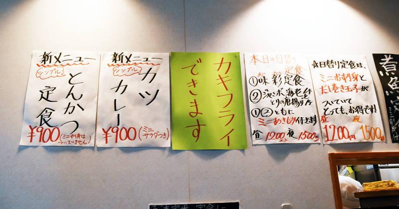 f:id:sakuyaoi:20200608043722j:plain