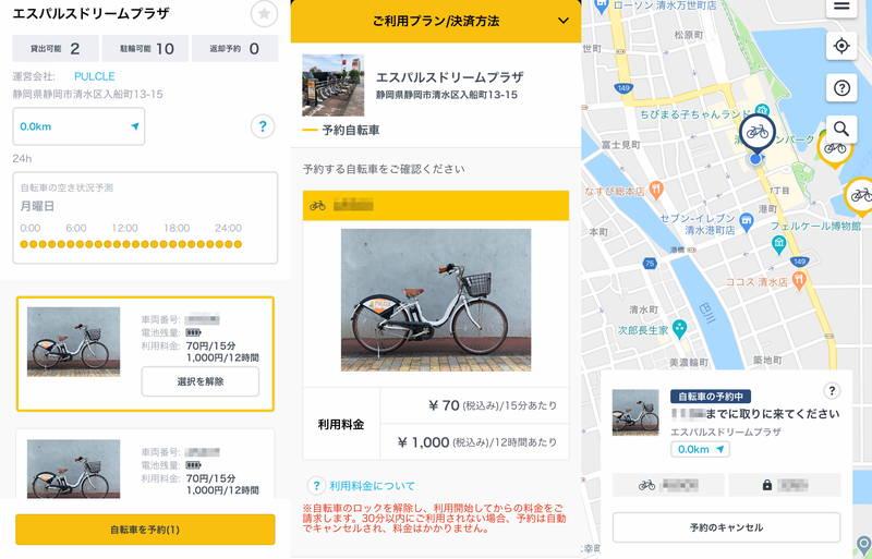 f:id:sakuyaoi:20200609023522j:plain