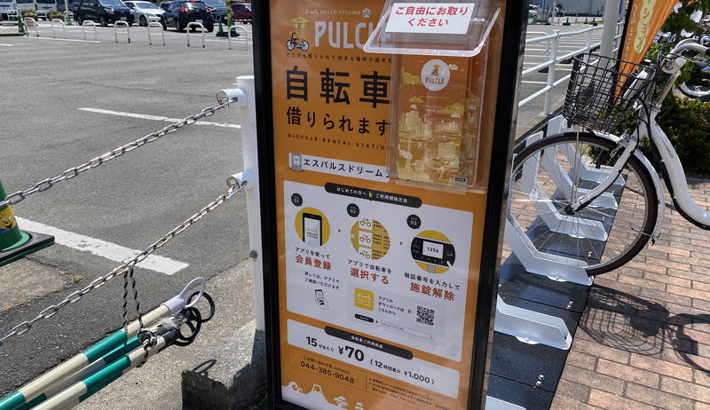 f:id:sakuyaoi:20200609023535j:plain