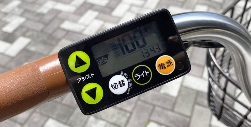 f:id:sakuyaoi:20200609023547j:plain