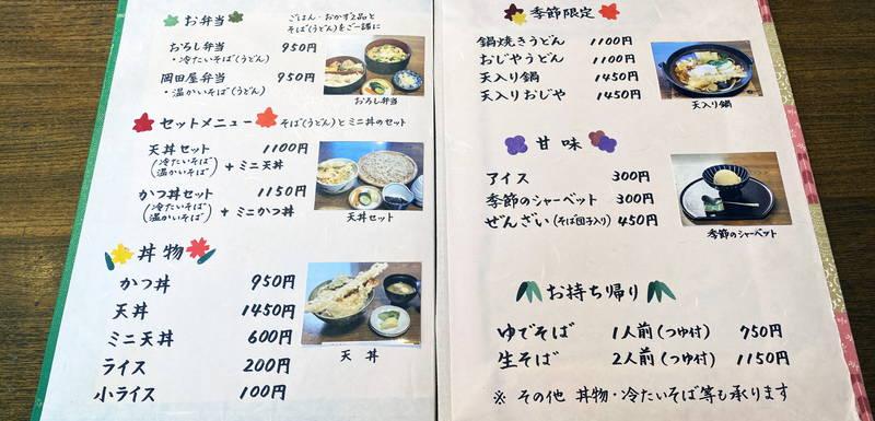 f:id:sakuyaoi:20200611175135j:plain