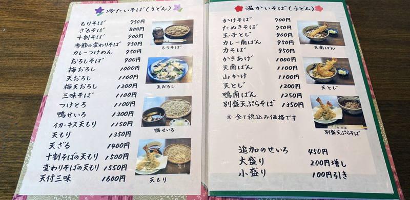 f:id:sakuyaoi:20200611175138j:plain
