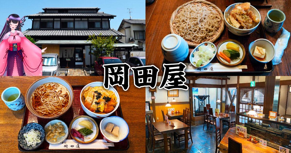 f:id:sakuyaoi:20200611175204j:plain
