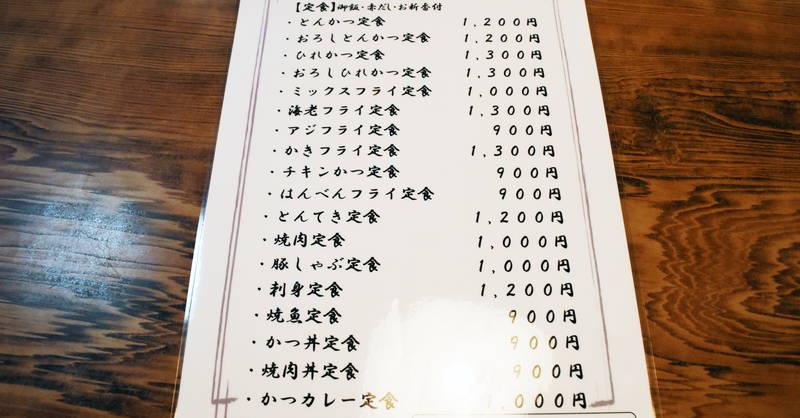 f:id:sakuyaoi:20200614030550j:plain