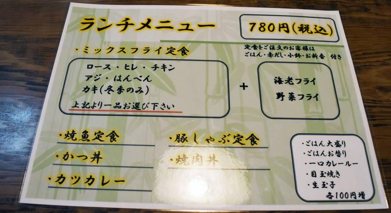 f:id:sakuyaoi:20200614030559j:plain