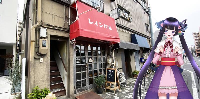 f:id:sakuyaoi:20200614034520j:plain