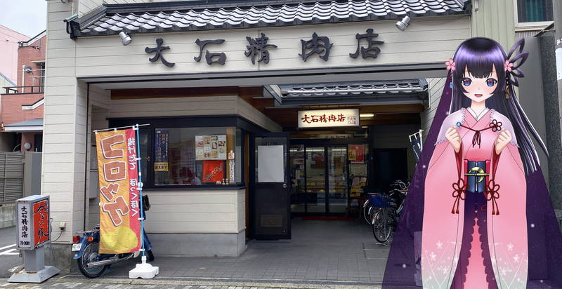 f:id:sakuyaoi:20200615042938j:plain
