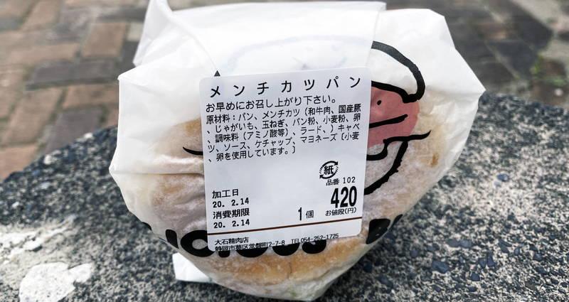 f:id:sakuyaoi:20200615042944j:plain