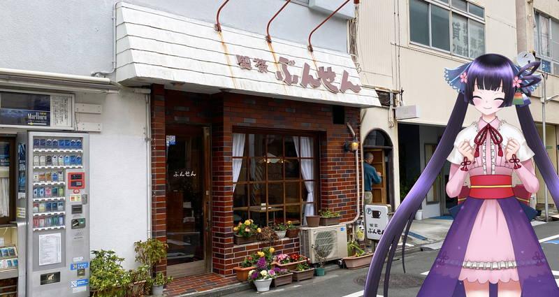 f:id:sakuyaoi:20200616192201j:plain