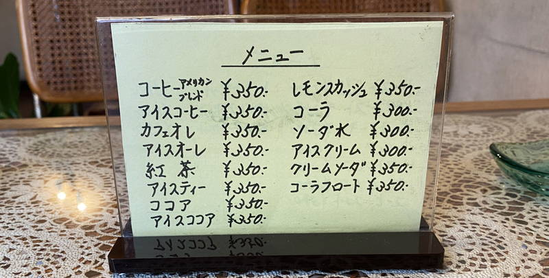 f:id:sakuyaoi:20200616192208j:plain