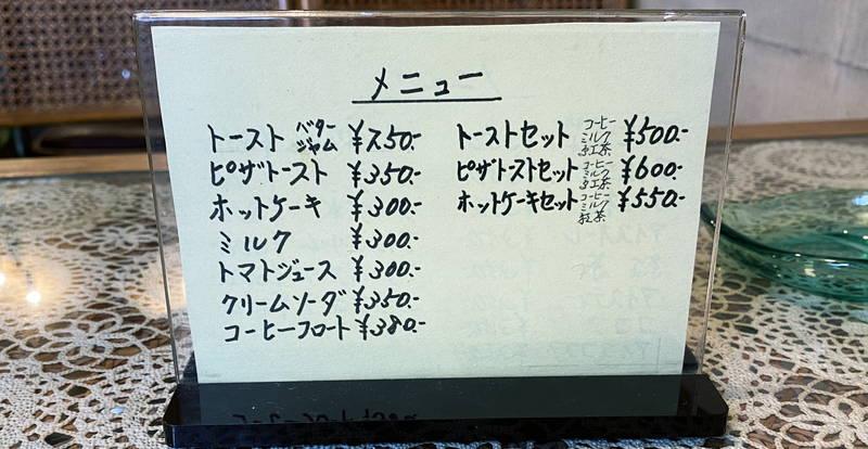 f:id:sakuyaoi:20200616192211j:plain