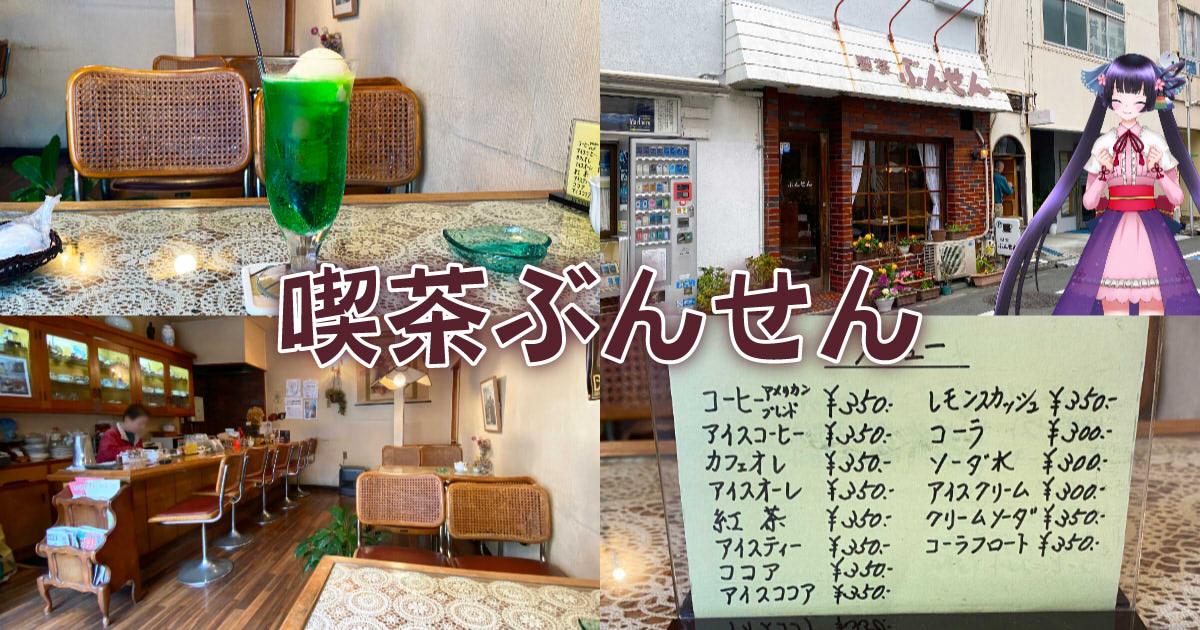 f:id:sakuyaoi:20200616192223j:plain